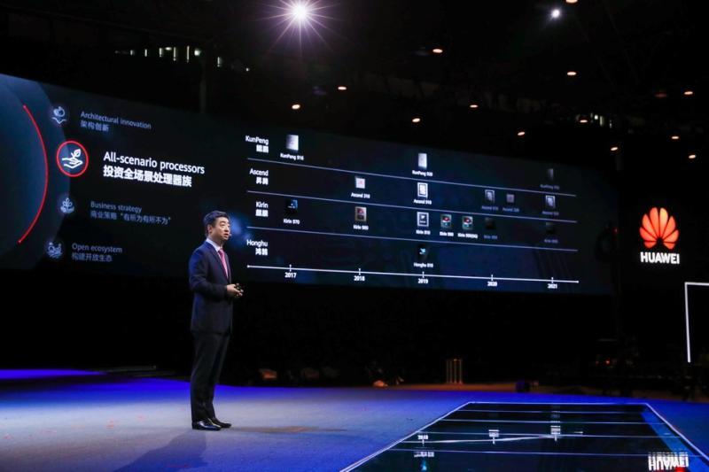 华为首次发布整体计算策略 推出全球最快AI训练集群