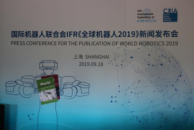 IFR预测全球服务机器人销售额可达129亿美元