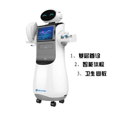 赛尔福智能健康体检机器人