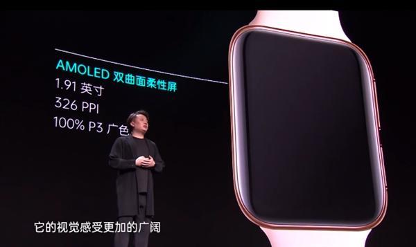 OPPO首款智能手表发布:方形、双曲面柔性屏 1499元起