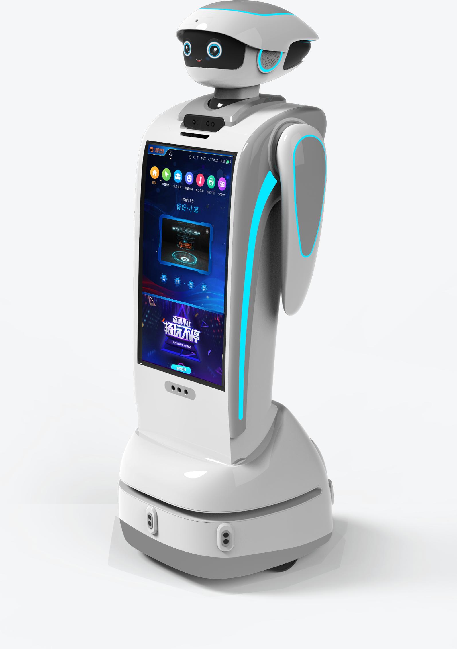 今甲Andy-3S智能商用服务机器人